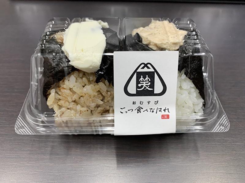 【おむすび ごっつ食べなはれ】中目黒 食べてみる