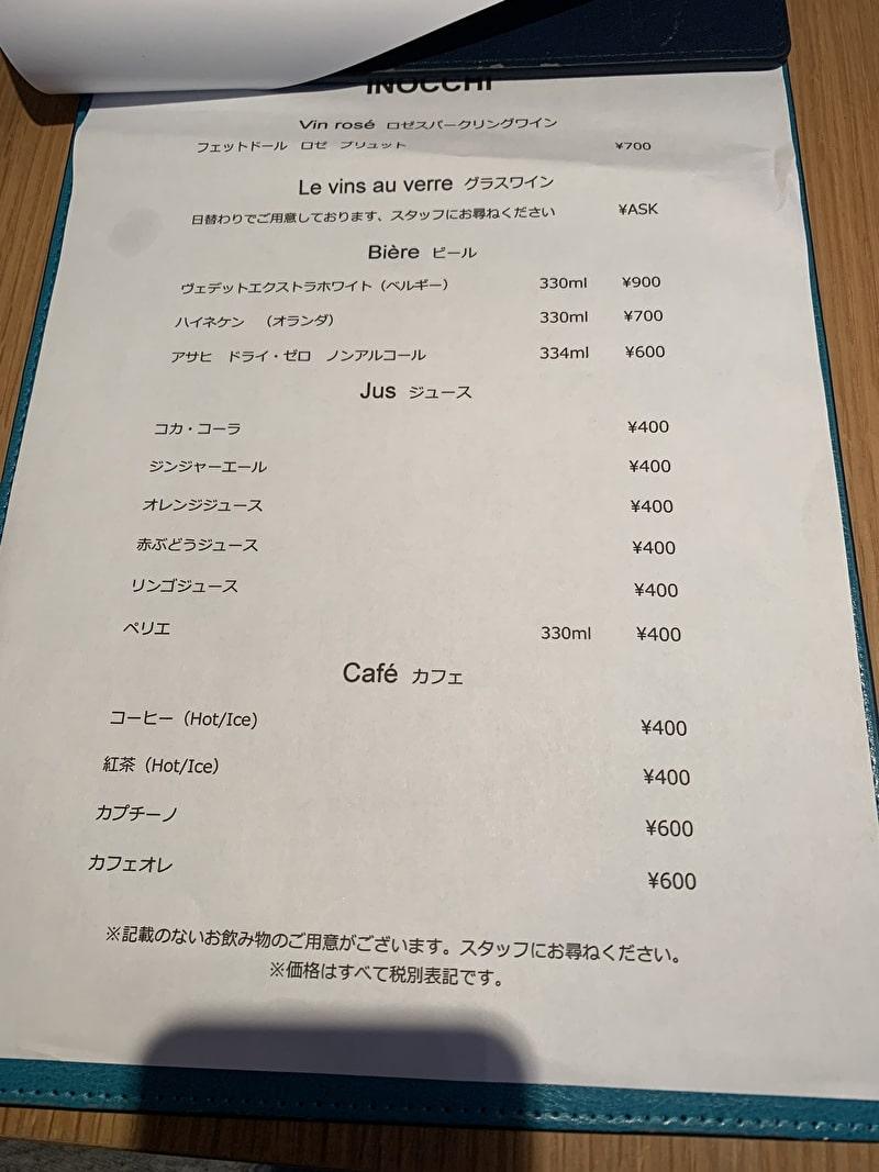 【BISTRO INOCCHI(ビストロイノッチ)】ランチのパスタ+サラダセットがお得!ミシュラン実力派シェフの一品!【中目黒 フレンチ】