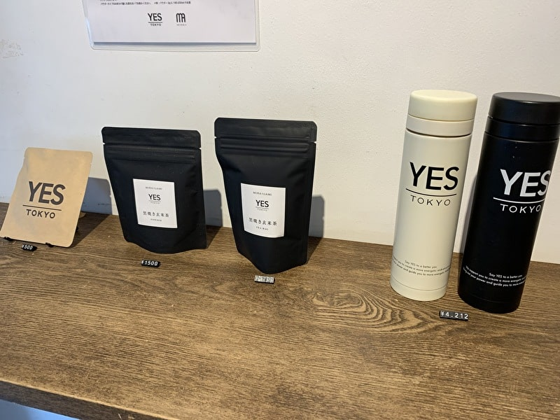 【YES TOKYO】インスタ映えなコールドプレスジュースで健康に!【中目黒 ジュース】中目黒情報サイト