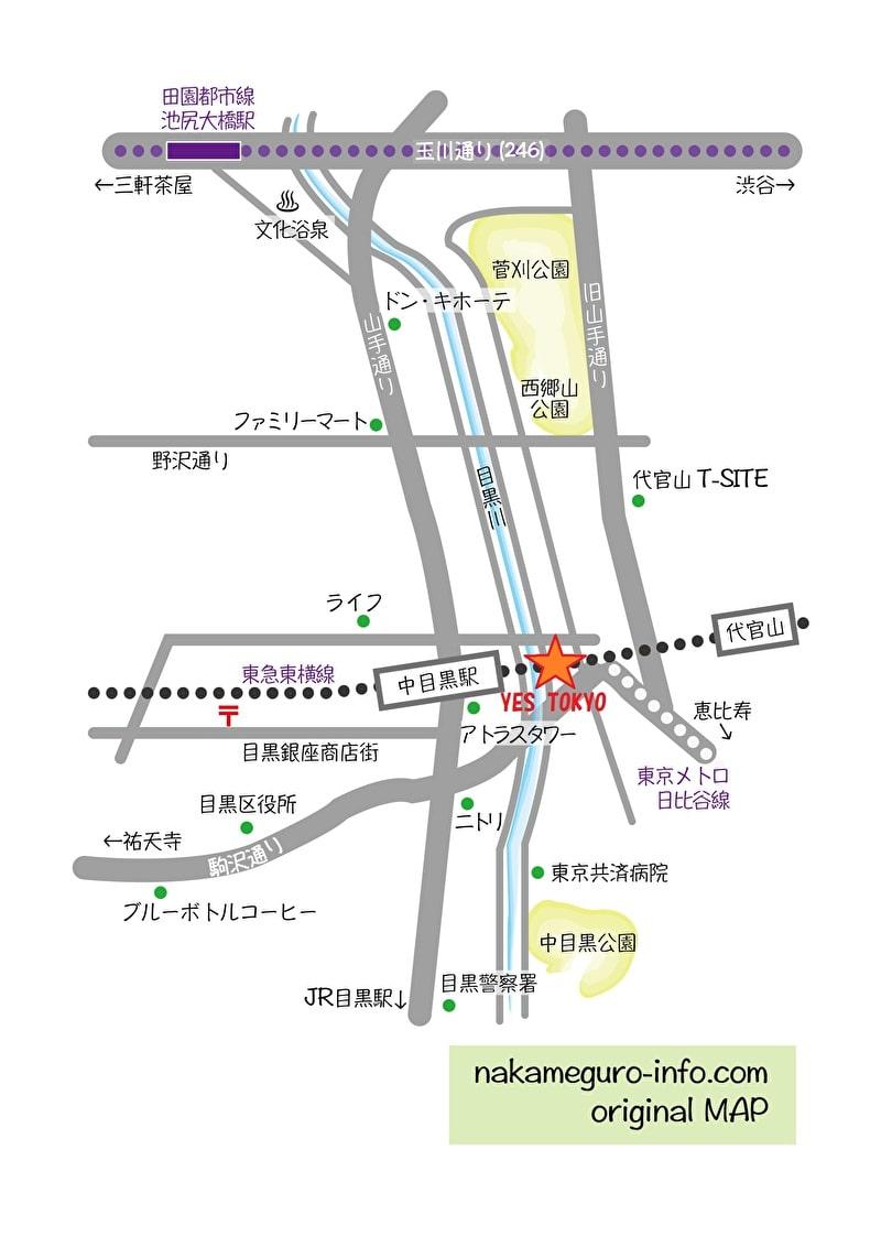 【YES TOKYO】インスタ映えなコールドプレスジュースで健康に!【中目黒 ジュース】中目黒情報サイト 行き方 地図 マップ map original map