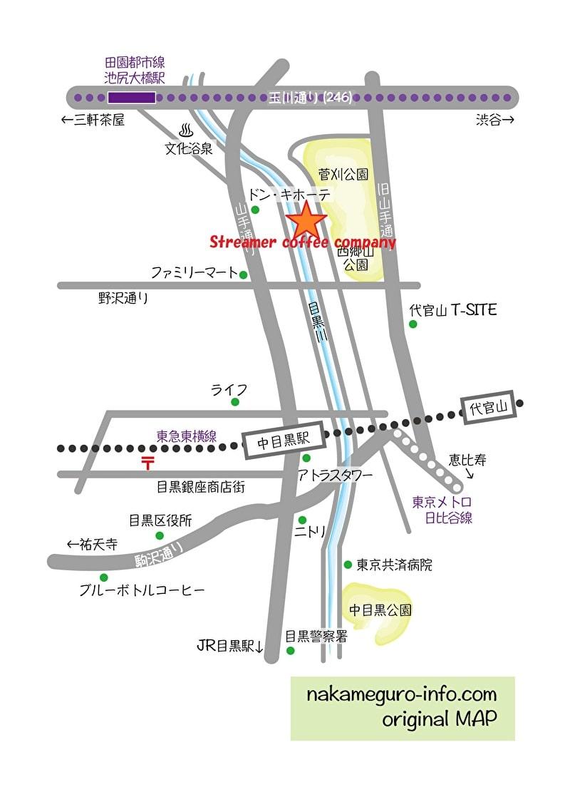 ストリーマーコーヒーカンパニー 中目黒 地図