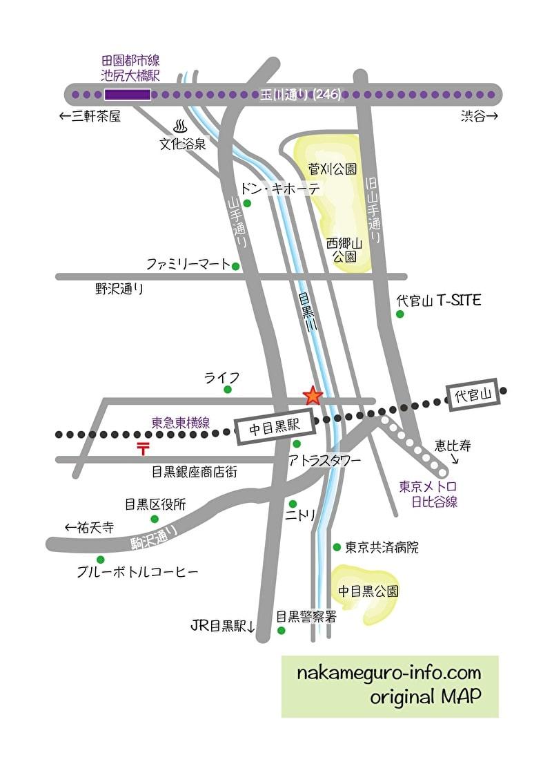 中目黒情報サイト FRAMES 地図 MAP