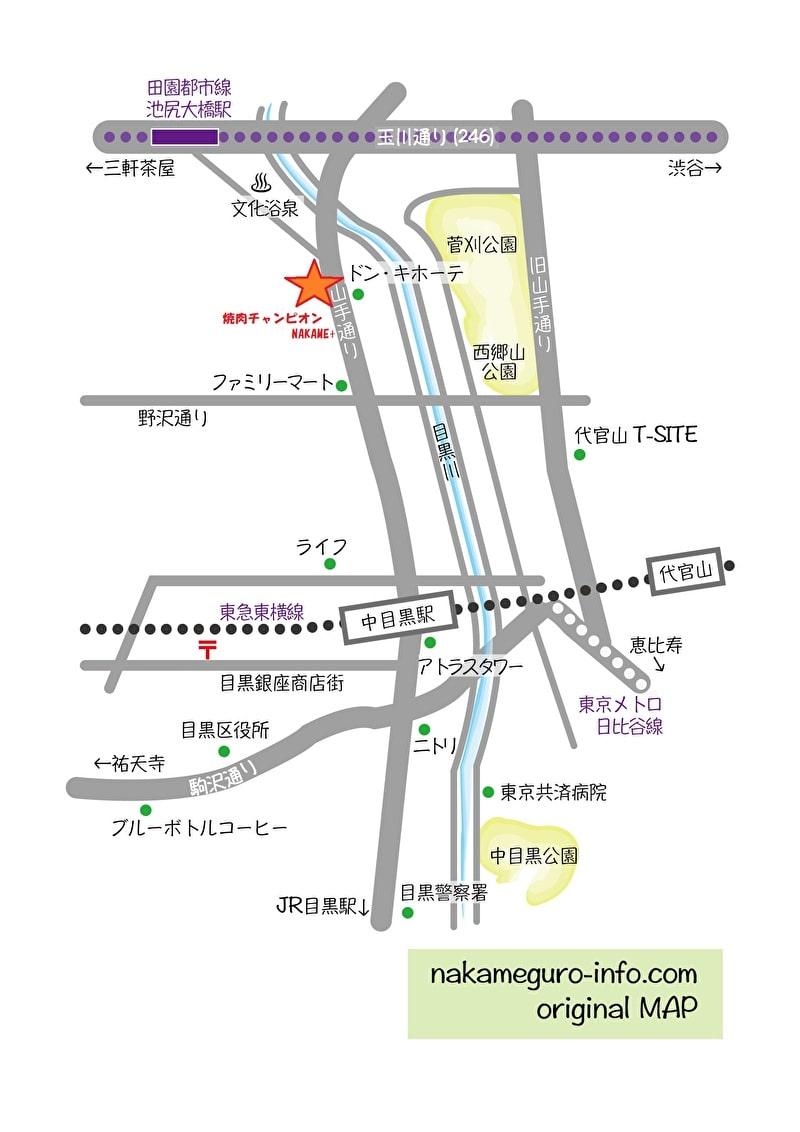 焼肉チャンピオン NAKAME+ 行き方 地図 マップ MAP