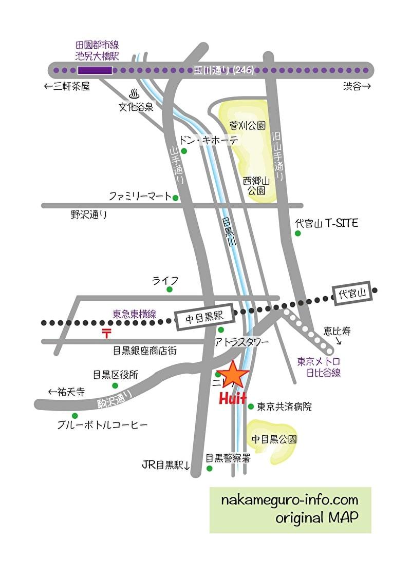 Huit ユイット 中目黒 地図 行き方 originalmap