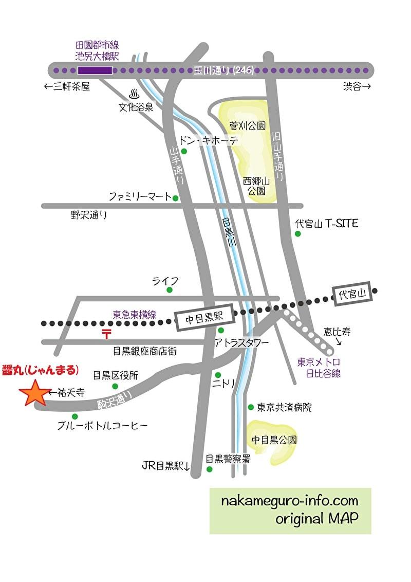 祐天寺 中目黒 醤丸(じゃんまる) ラーメン 行き方 地図 original