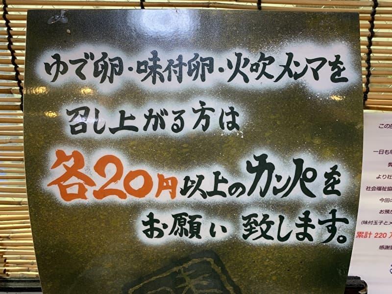 【味噌一】安定の味噌ラーメン!ココでしか食べれないオリジナルの一杯!【中目黒 らーめん】