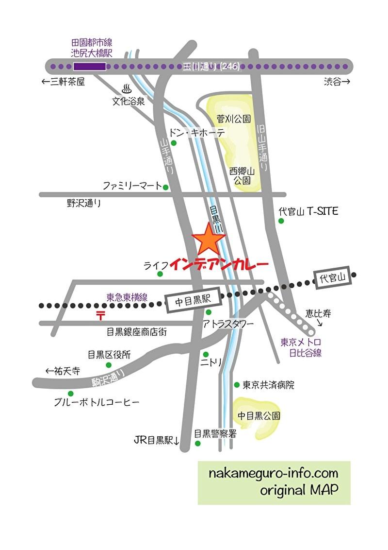 インデアンカレー 中目黒 行きかた 地図 originalmap