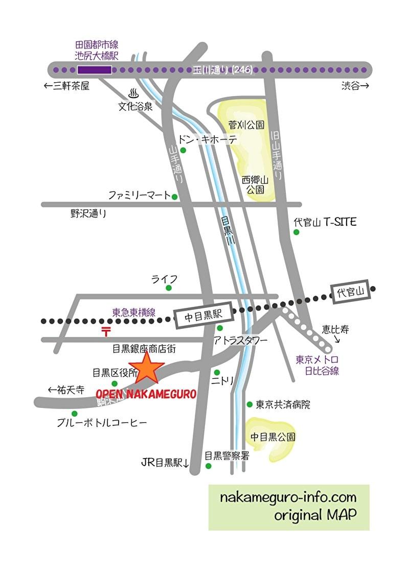 OPEN NAKAMEGURO カフェ 中目黒 行きかた 地図