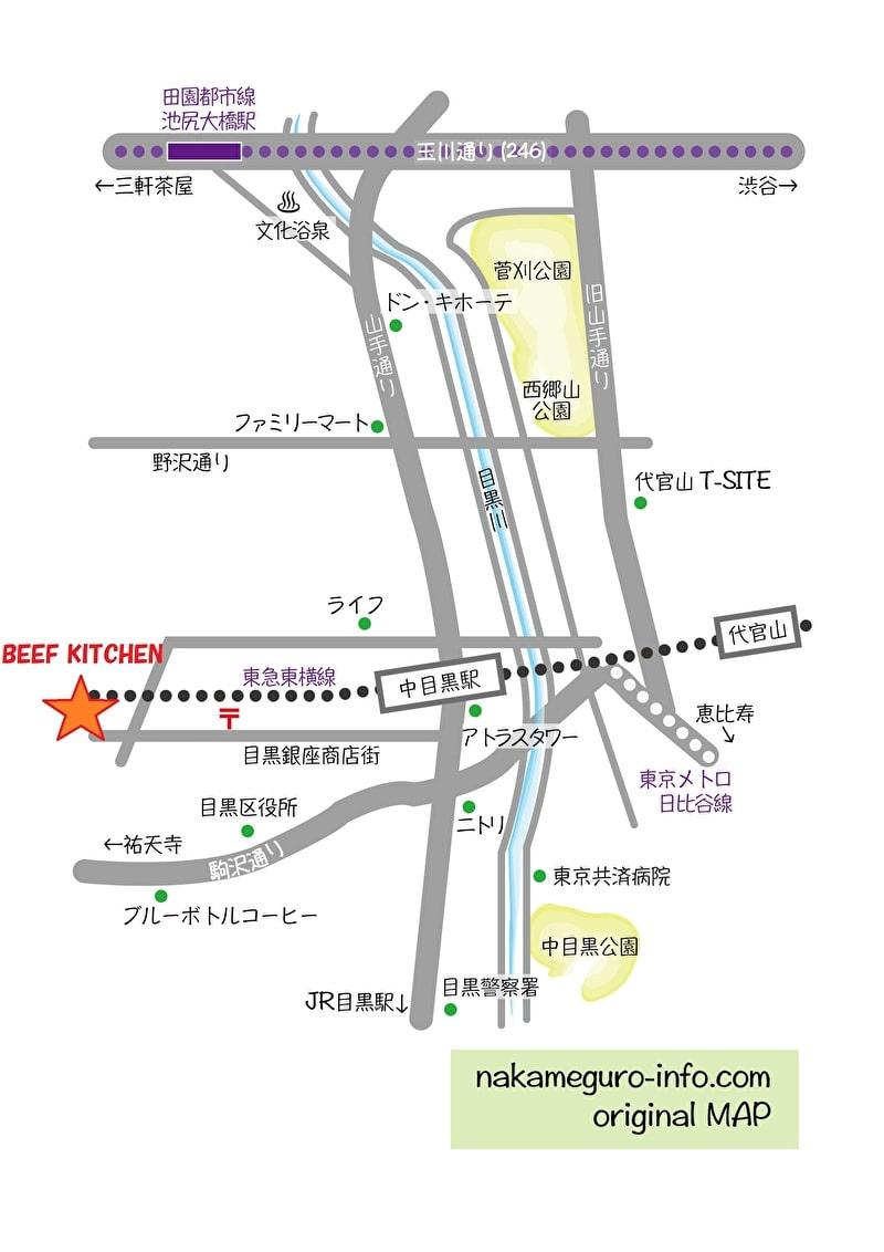 中目黒 BEEFKITCHEN 焼肉 行き方 地図