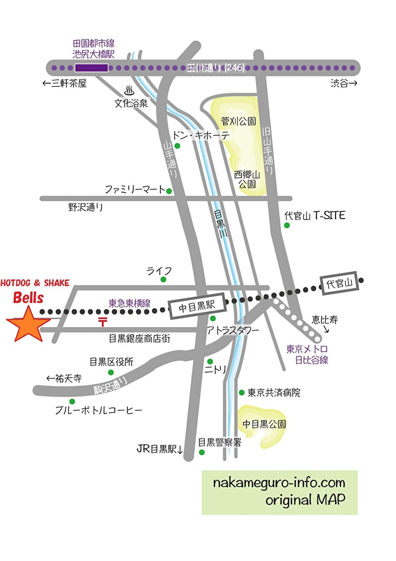 ベルス 中目黒 ホットドック 行き方 地図