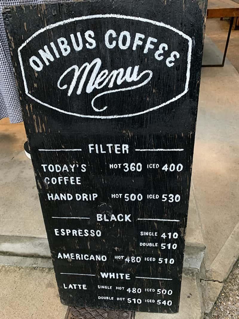 中目黒情報サイト 中目黒 オニバスコーヒー メニュー