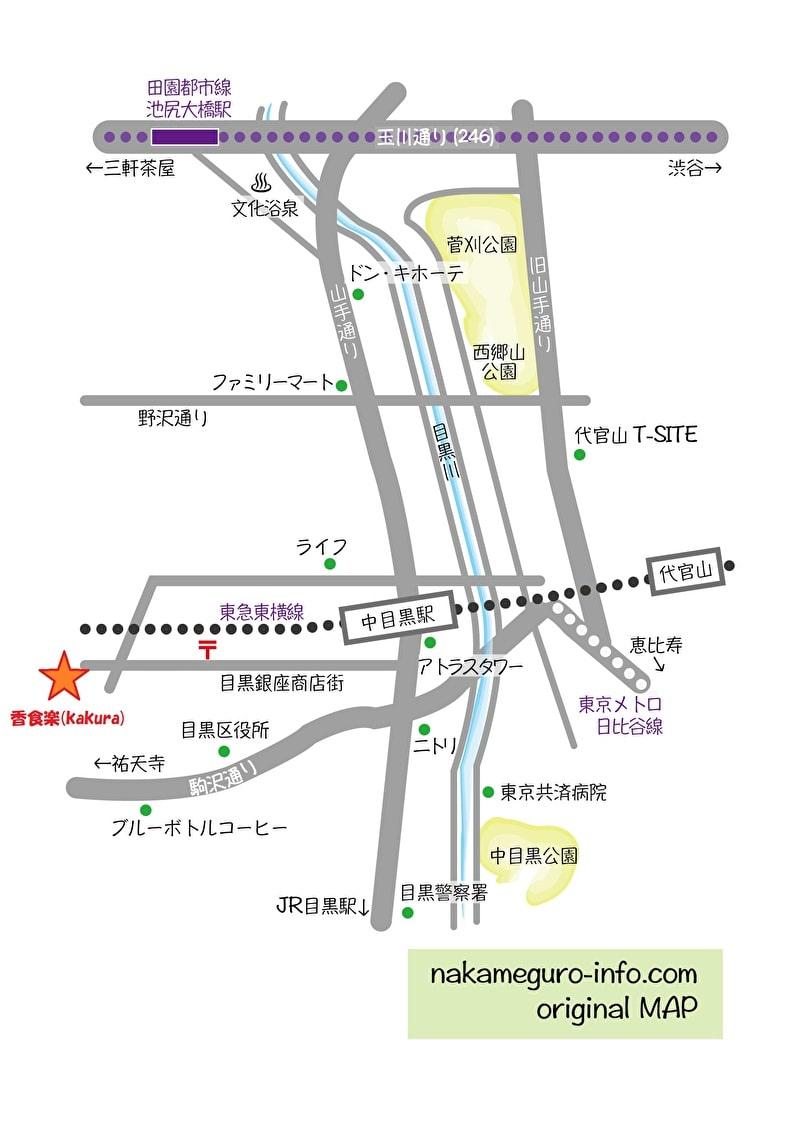 香食楽(kakura かくら) テイクアウト 行きかた 地図