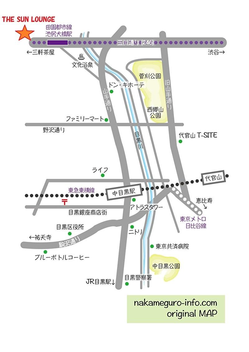 SUNLOUNGEサンラウンジ池尻大橋店 行き方 地図