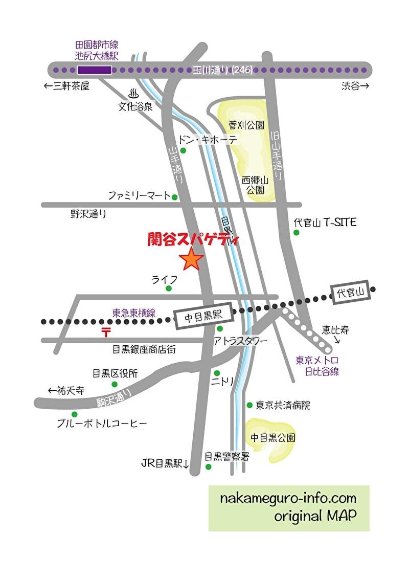 関谷スパゲティ 今月のオススメ グリーンカレー 中目黒 行きかた 地図 originalmap