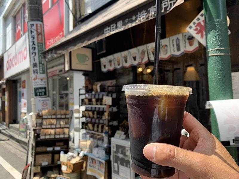 中目黒 豆虎 コーヒー 焙煎 アイスコーヒー