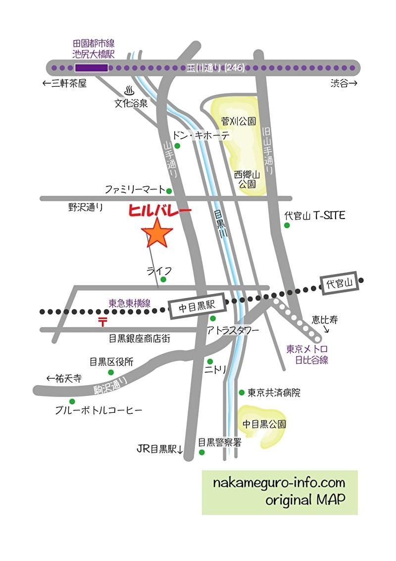 中目黒 ヒルバレー ポップコーン 地図 行きかた originalmap