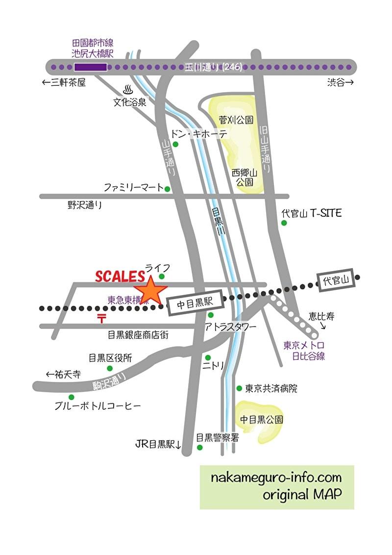 【SCALES(スケールズ)】中目黒 ポキボウル専門店 行き方 地図 originalmap