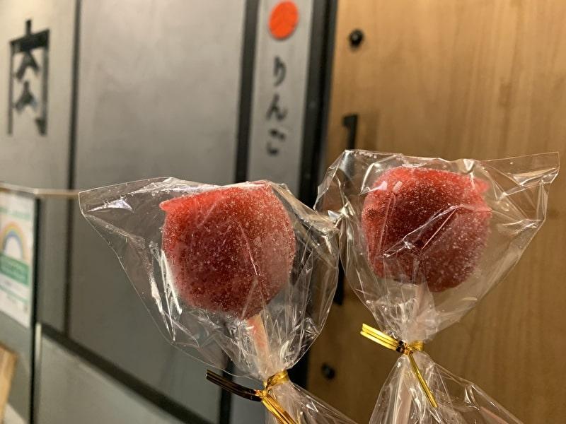 中目黒 焼肉りんご りんご飴 お土産