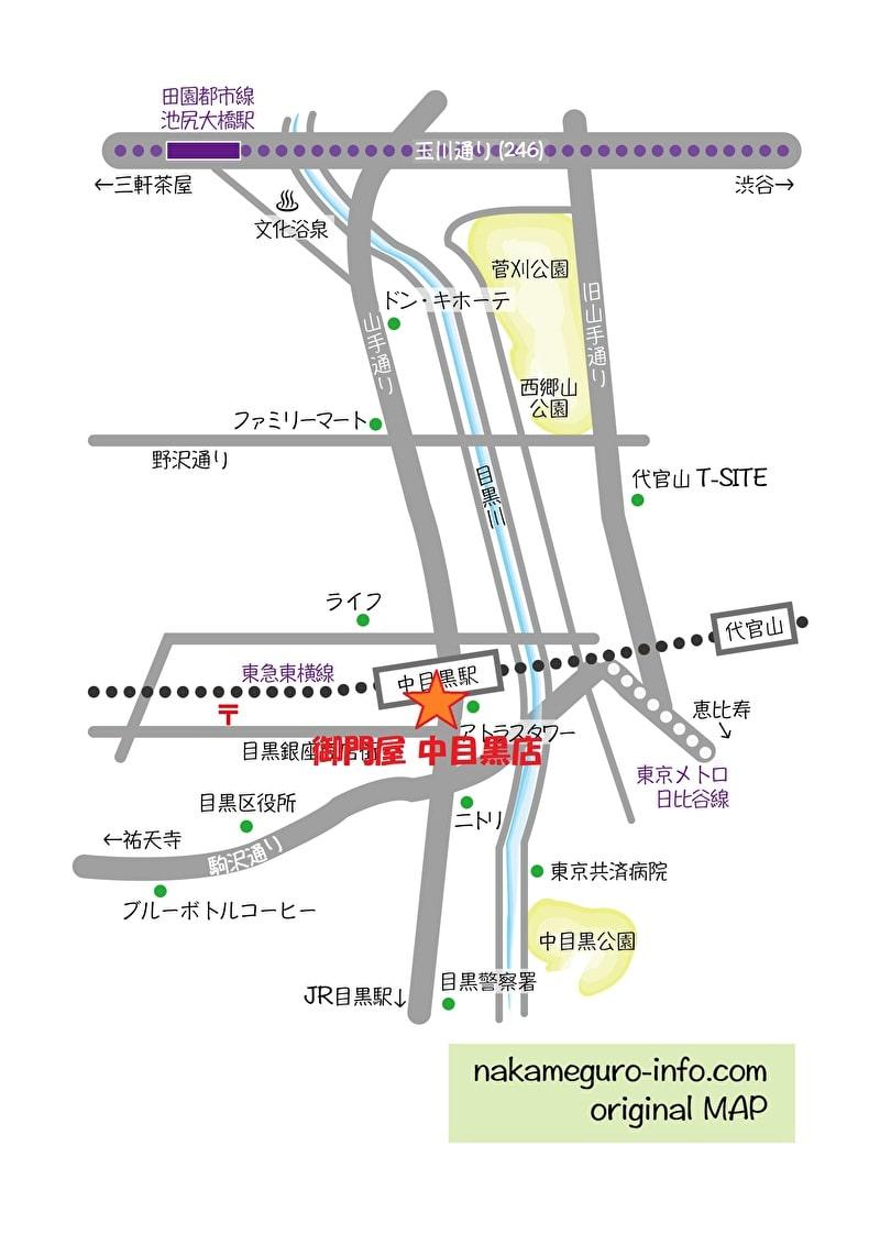 御門屋 中目黒店 オープン 場所 地図