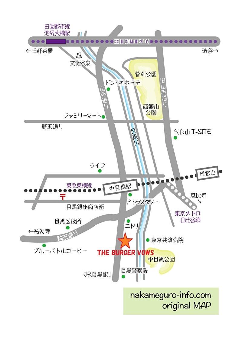 THE BURGER VOWS(ザバーガーバウズ)中目黒 行きかた 地図 originalmap