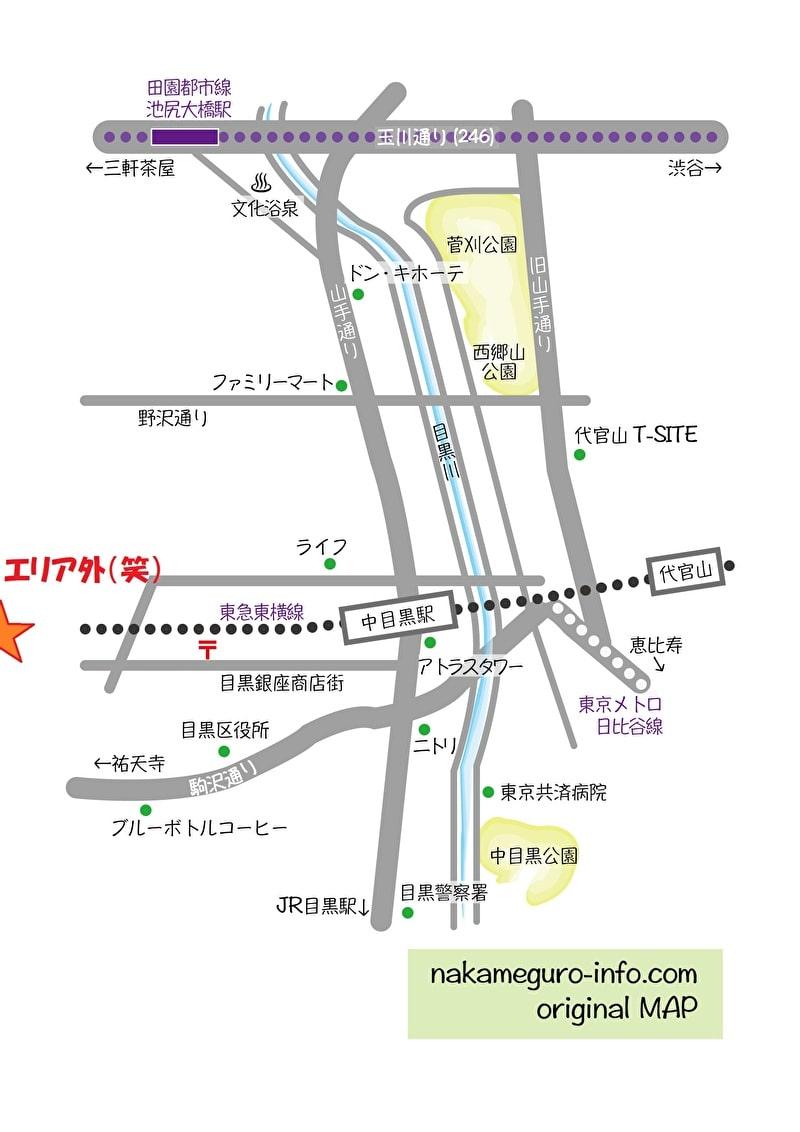東京まぜそば 祐天寺 開店 行きかた 地図 originalmap