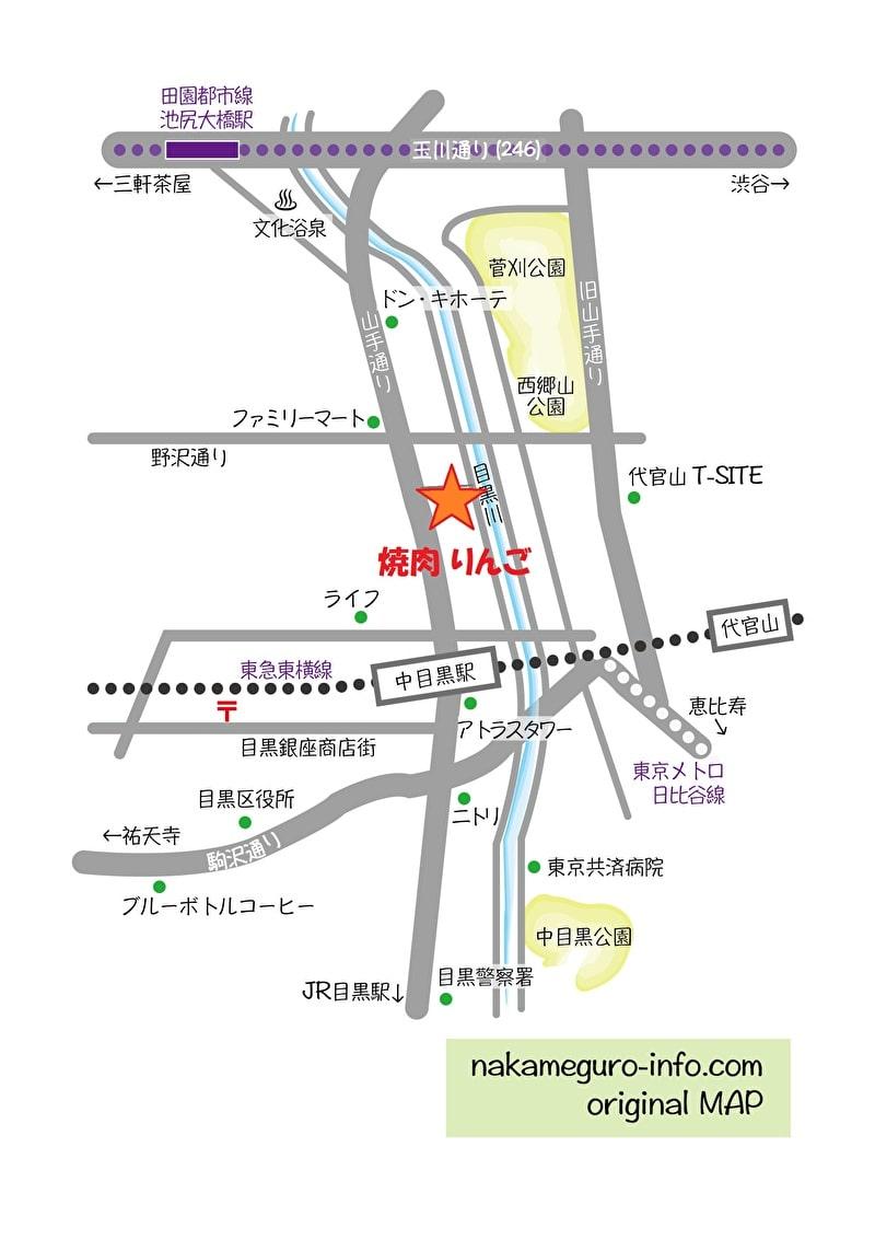 中目黒 焼肉りんご 行きかた 場所 originalmap