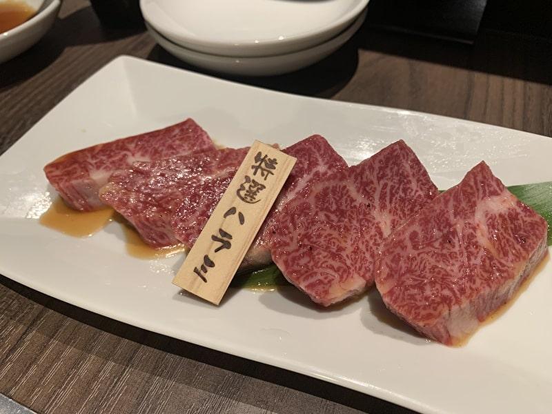 中目黒 焼肉りんご 特選ハラミ