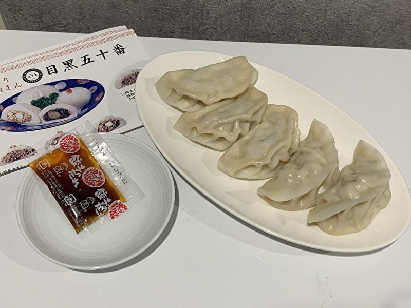 中目黒 目黒五十番 肉まん 餃子