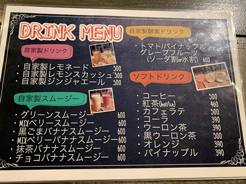kingscafe キングスカフェ 中目黒 メニュー