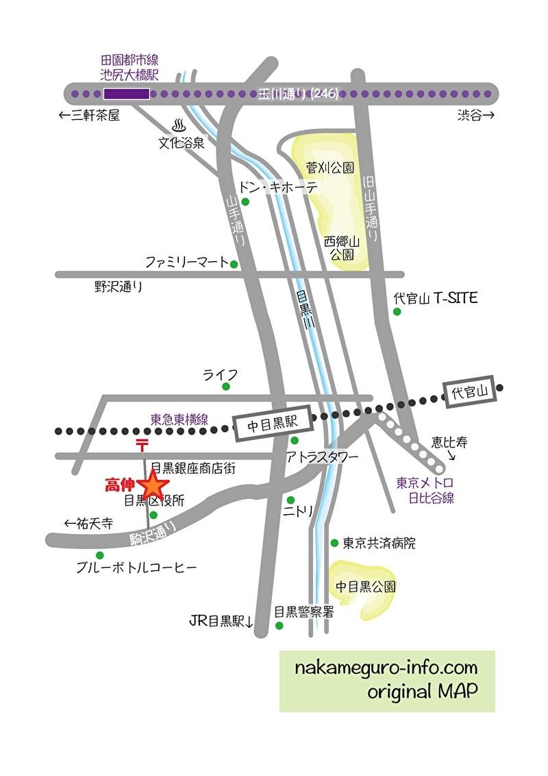 高伸 中目黒 中華 行きかた 地図