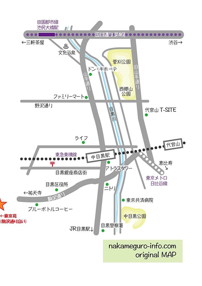 東京苑 祐天寺 行き方 地図