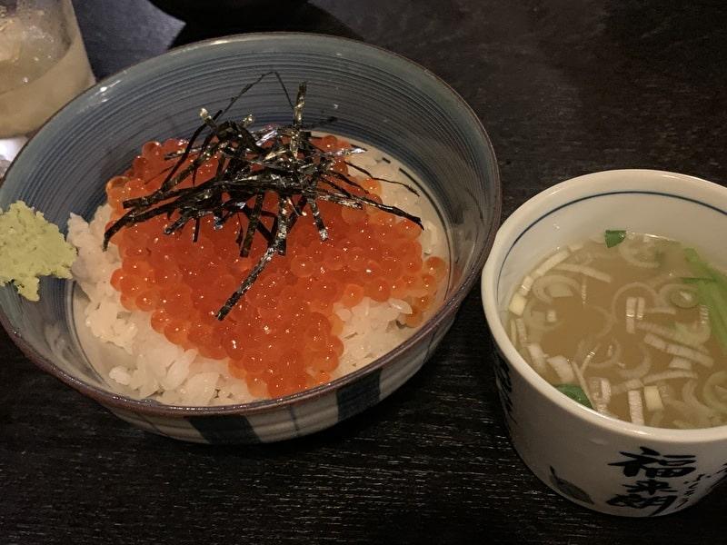 中目黒 串若丸 いくらご飯
