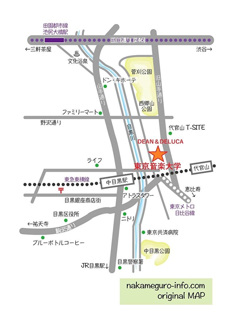 中目黒 DEAN&DELUCA 東京音楽大学 地図 アクセス