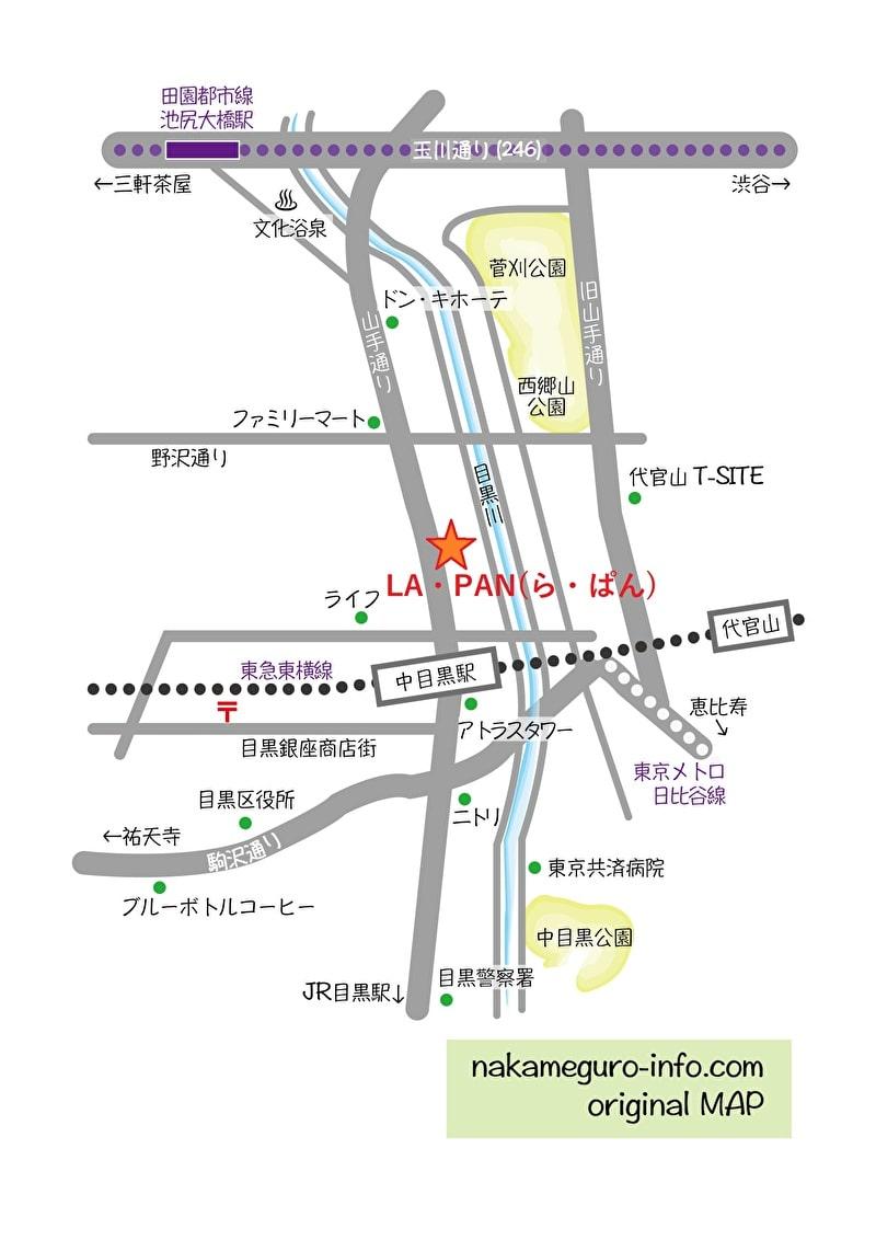 LA・PAN(ら・ぱん) 中目黒 オープン 場所