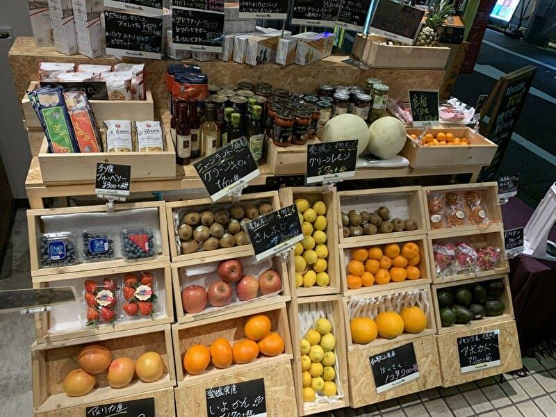 コロッセオ2 中目黒 お惣菜 フルーツ