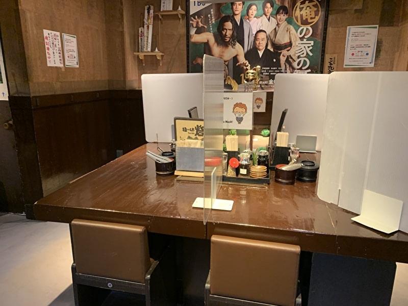 神泉 麺の坊 砦 店内