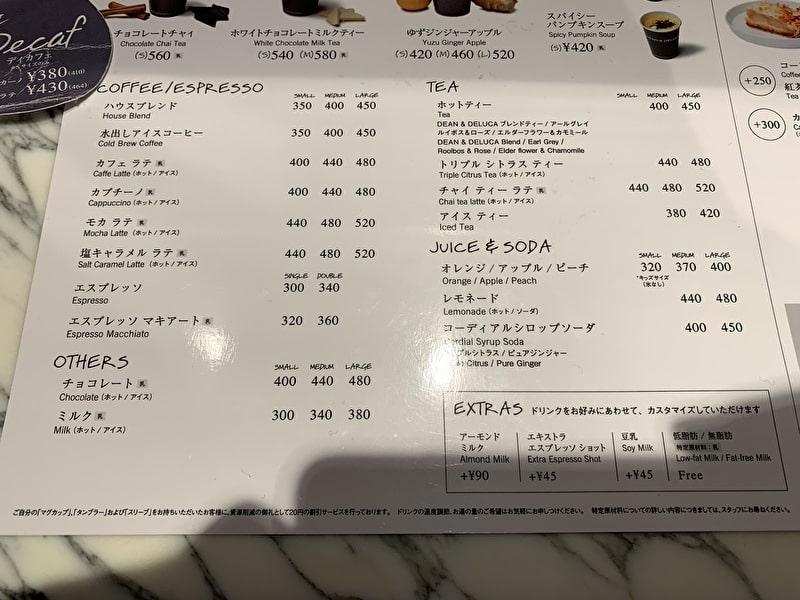 中目黒 DEAN&DELUCA 東京音楽大学 メニュー