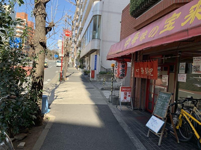 中華宝来 中目黒 外観 駒沢通り沿い