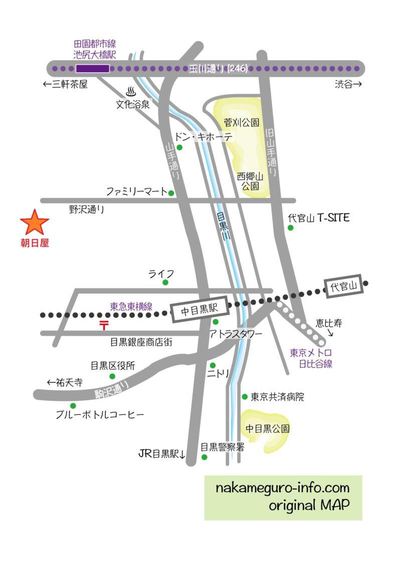 中目黒 朝日屋 蕎麦 アクセス 地図