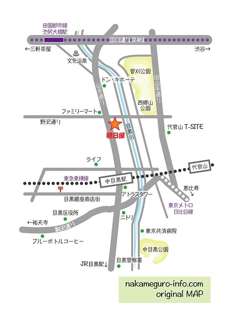 朝日屋 中目黒(青葉台) アクセス 地図
