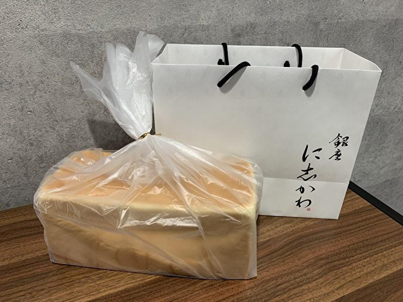 銀座に志かわ 中目黒 高級食パン 買ってきました