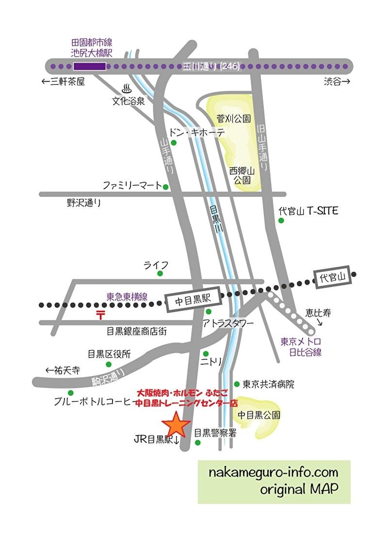 大阪焼肉・ホルモン ふたご 地図 アクセス