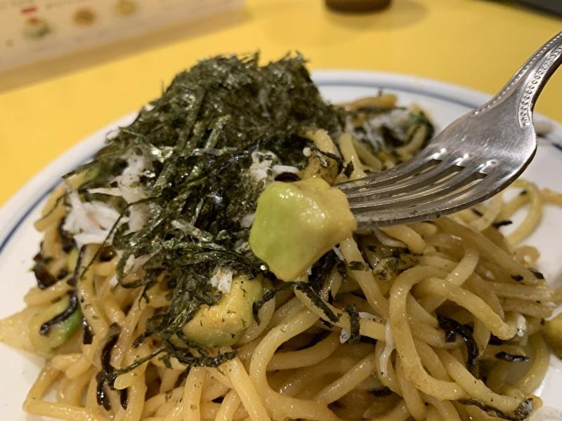 関谷スパゲティ 中目黒 今月のオススメ アボカド