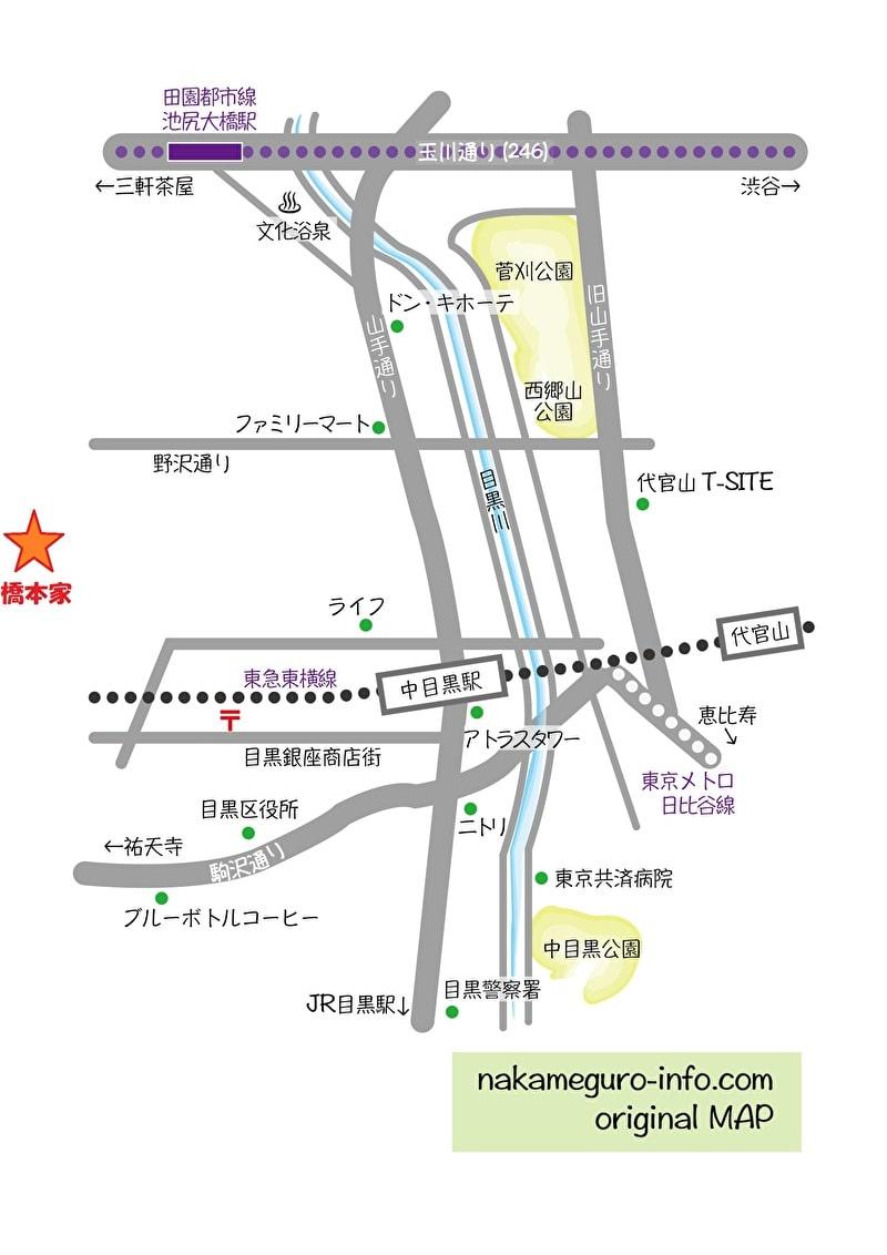 生蕎麦 橋本屋 中目黒・祐天寺 アクセス 地図
