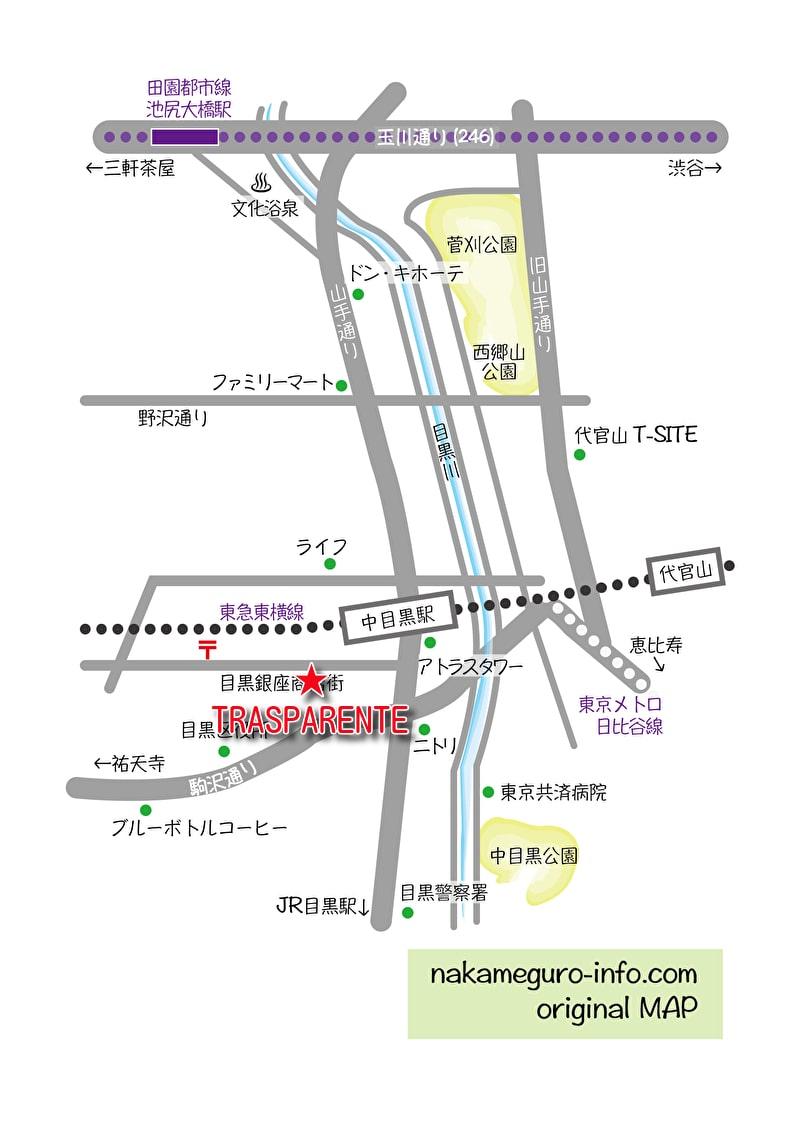 TRASPARENTE (トラスパレンテ) 中目黒 地図 アクセス