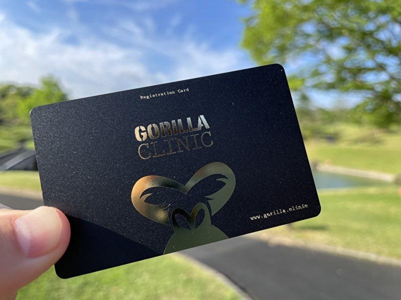 ゴリラクリニック 会員カード