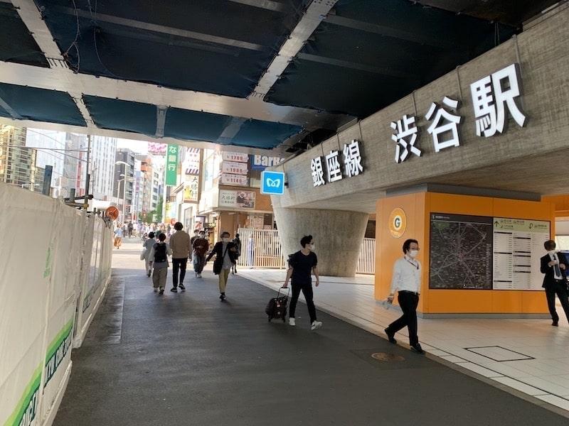 ゴリラクリニック 渋谷院 アクセス