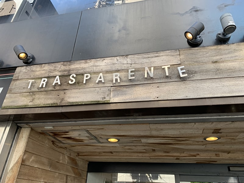 TRASPARENTE (トラスパレンテ) 中目黒 看板