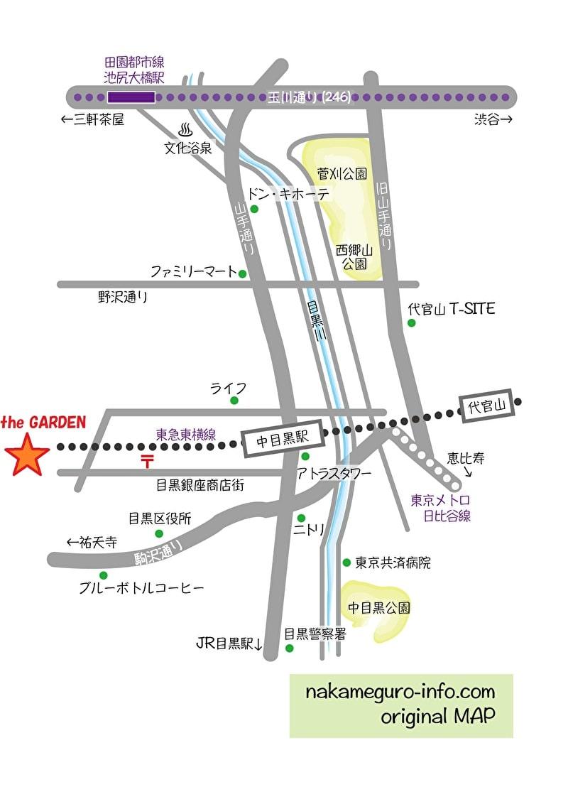 the GARDEN 中目黒 アクセス 地図