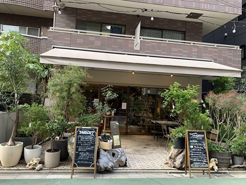 the GARDEN 中目黒 外観